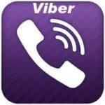 Заказать по Viber